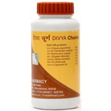 Divya Churna-228x228